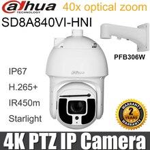 Dahua câmera ip ptz SD8A840VI HNI substituir SD6AL830V HNI 4 k luz das estrelas ir até 450m apoio hi poe câmera de rede ptz