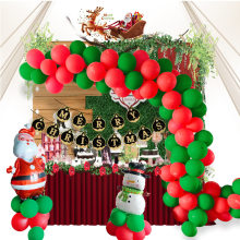 Balloon Set Christmas Hotel Shopping Mall School Decorative 12-Inch Christmas Rubber Balloons Hanging Flag Balloon Chain Set(China)