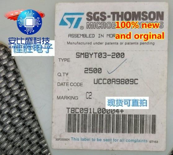 25pcs 100% New And Orginal  SMBYT03-200 SMBYT03 Silkscreen C2 In Stock