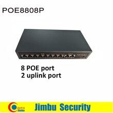 IP камера 8 Порты и разъёмы 10/100 Мбит/с коммутатор питания через ethernet POE8808P 100 м расстояние DC48V или DC 52 в 2.3A Выходная Мощность IEEE 802.3af