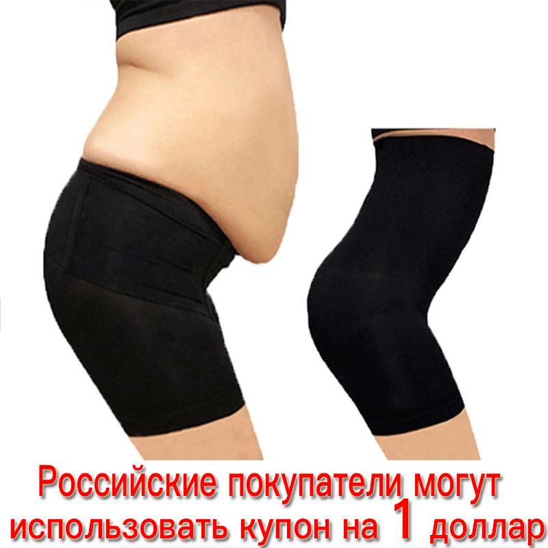 Seamless Women High Waist Slimming Tummy Control waist trainer Briefs Shapewear Underwear Body Shaper waist trainer body shaper