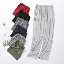 Мужские модальные однотонные брюки для сна, мужские пижамные штаны, мягкая одежда для сна, пижама, домашняя одежда, весна-осень 2020