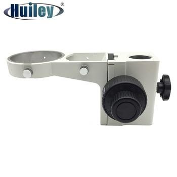 Stereo Microscope Adjustment Focus Arm Holder E Head Ring Arbor Stand Bracket Diameter 76 mm 65mm 52mm Accessories