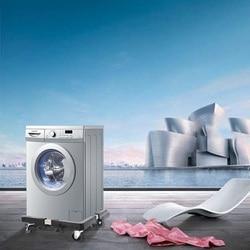 Mobile Stainless Steel Multi-Functional Refrigerator Storage Rack Retractable Washing Machine Kitchen Shelf Adjustable