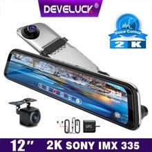 Автомобильный видеорегистратор develuck 12 дюймов сенсорный