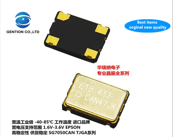 5pcs 100% New And Orginal Imported Active Patch Crystal SG7050CAN-18.432MHZ-TJGA 7050 5070 4-pin
