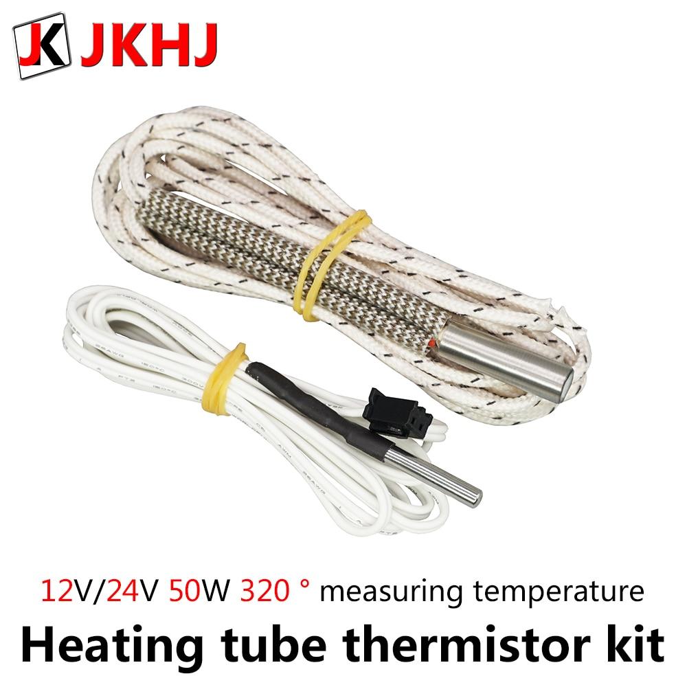 3D Printer Parts Hotend 12V 24V 50W Heating Tube thermistor Kit 320 degrees Celsius High temperature