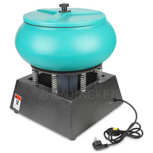 17 inch Large Vibration Polishing Machine Grinding And Polishing Metal Accessories Jewelry Arts and Crafts Polishing Equipment