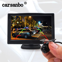 5 Inch Wireless Monitor with Front or Rear View Camera Cigar Lighter