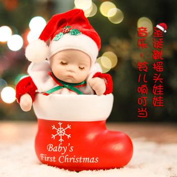 Pesonalized Cute Small Merry Christmas Music Box mechanism musical music decoration boite boxes birthday gift for friend II50YYH