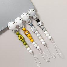 1 шт Детские Прорезыватели для зубов Еда Класс силиконовый Прорезыватель
