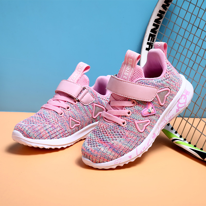 Girls Breathable Pink Sports Shoes 27