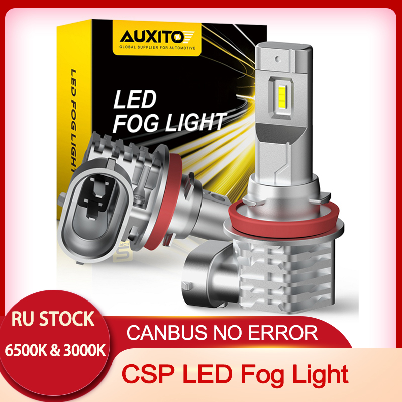 AUXITO 2X H11 LED Fog Light Bulbs H8 H9 H16 JP LED CSP 6000K White/3000k Golden Yellow DRL Car Daytime Running Light Auto Lamp