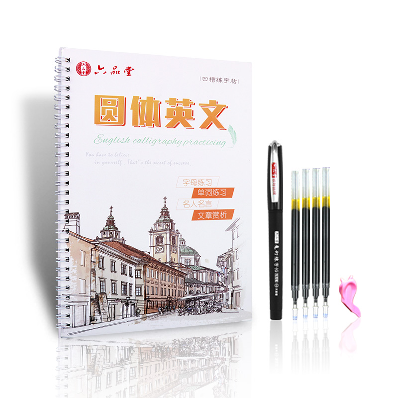 Круговой Английский алфавит слово буквы круглая ручная запись Авто сухой Повтор тетрадь для практики Liu Pin Tang 3D Groove Упражнение Книга