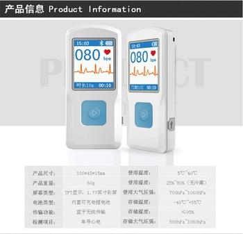 FDA CONTEC PM10 Portable ECG EKG Machine Handheld Heart Rate Monitor Home Care 1