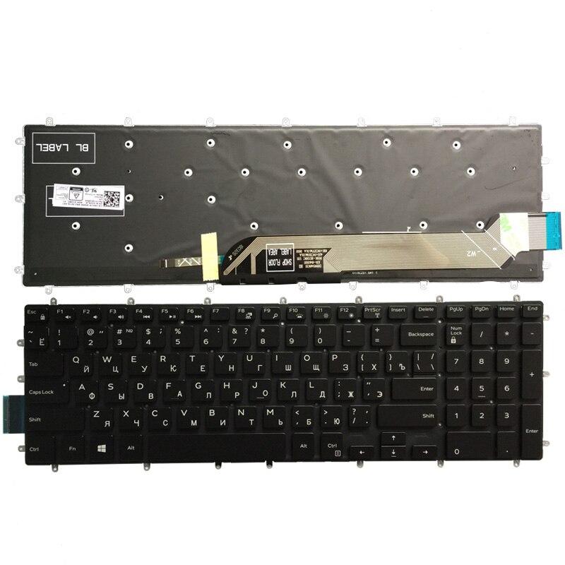 Novo teclado do portátil russo para dell inspiron 2 em 1 7778 7779 7577 7773 teclado retroiluminado sem moldura