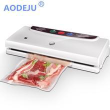 ماكينة تعبئة أغذية بتفريغ الهواء للأغراض المنزلية الصغيرة أوتوماتيكية بالكامل الرطب والجاف ذات الغرض المزدوج ماكينة تعبئة أغذية الهواء التجارية بدون كيس خاص