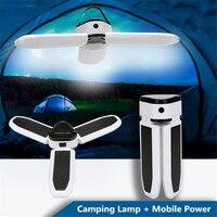 Tragbare Solar Camping Licht USB + Solar Lade Camping Laterne Gefaltet Magnet Wiederaufladbare Solar Arbeit Lampe Notfall beleuchtung