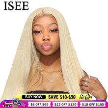 Perruque Lace Front Wig brésilienne lisse ISEE HAIR