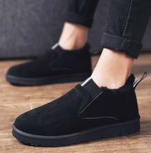 Мужские зимние ботинки зимняя обувь из хлопка с мехом кроссовки