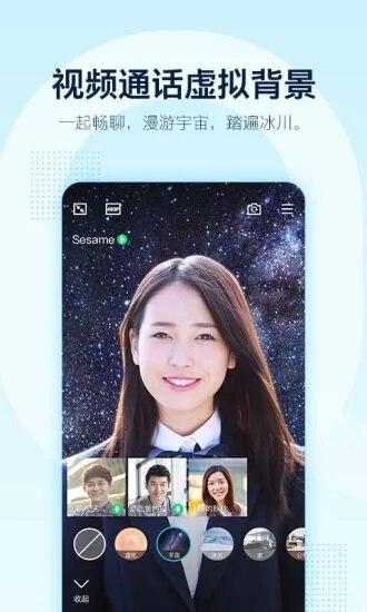 手机QQ防撤回版