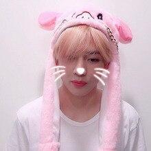 New Kpop  Rabbit Hat Shake Move Bunny Ears Animal Thicken Warm Hats Kids Winter Knit Beanie Cap Cute