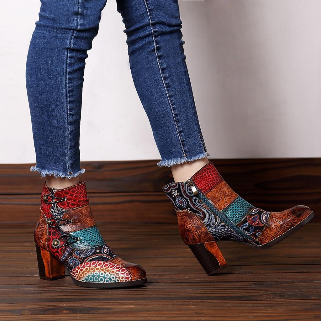 Nouveau bottes pour femmes Style rétro mode épissure modèle bouton fermeture éclair bottines chaussures à talons hauts chaussures d'hiver femmes avec fermeture à glissière