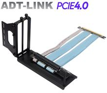 PCIe 4.0 x16 High Speed PC Graphics Cards PCI Express 4.0 Extension Cable 16x GPU Riser Cables With Vertical Bracket ATX chassis