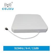 868 МГц 915 wifi антенна pcb 12dbi с высоким коэффициентом усиления