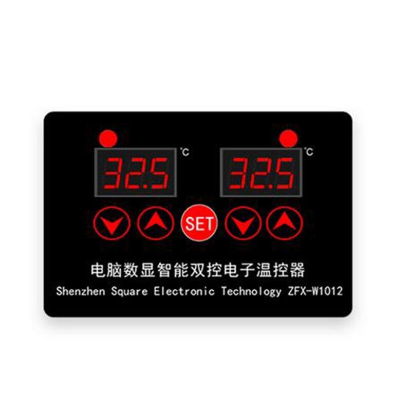 DC 12V Computer Digital Display Intelligent Dual - Temperature Thermostat Dual Temperature Adjustable Temperature Controller