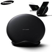 Originale QI Veloce Caricabatterie wireless per il Samsung Galaxy S9 S8 + S8plu S9Plus S10 G9500 G9350 SM G950F S7Edge S7 Nota 8 Note9 EP 5100
