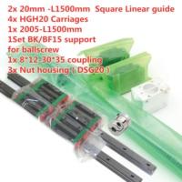 EU 2pcs Square Linear guide rails L 1500mm & 1pcs Ballscrew SFU2005 1500mm ball screw with Nut & 1set BK/B15 & Coupling for CNC