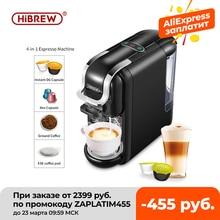 Coffee-Machine Capsule Nespresso Ground Multiple Hibrew Dolcegusto Esepod 19bar Compatibleh2