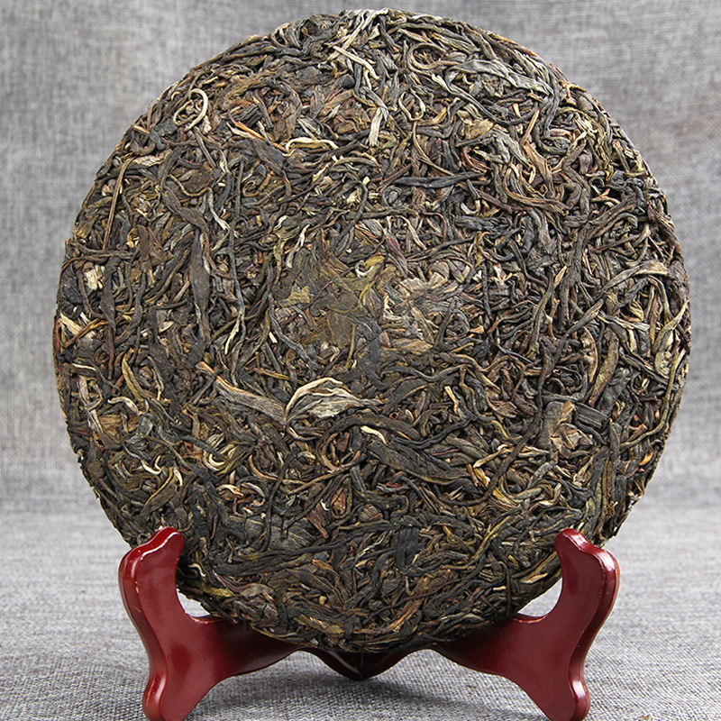 2017 Yunnan Menghai Qizi Cake Raw Pu'er Tea Collection Shen Pu-erh Tea 357g 2