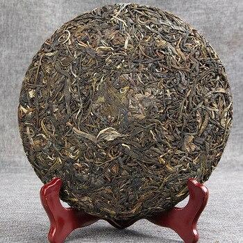 2017 Yunnan Menghai Qizi Cake Raw Pu'er Tea Collection Shen Pu-erh Tea 357g 2