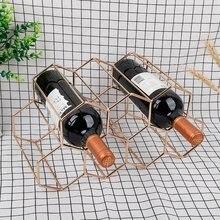 Современная металлическая сотовая стойка для вина хранение винных