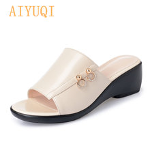 Aiyuqi/женские шлепанцы; сезон лето; Новинка 2020 года; модные