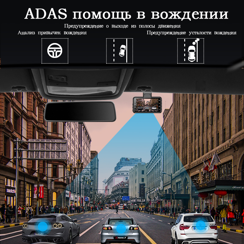 Original AZDOME M17 Dash Cam 1080P HD Night Vision ADAS Car Dash Camera WiFi Video Recorder Dual Lens Car Camera 24H Parking 2