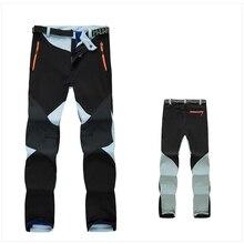 Женские быстросохнущие брюки-карго для зимы, велоспорта, пешего туризма, кемпинга, водонепроницаемые брюки