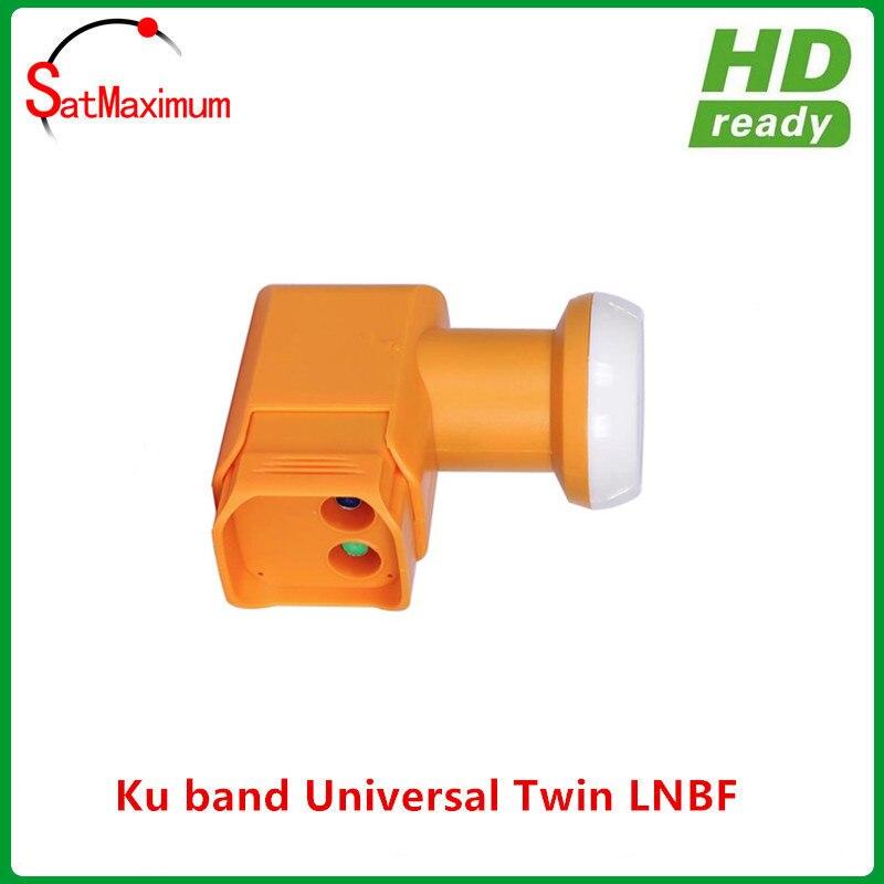 Ku band Universal Twin LNBF1231 31_副本_副本_副本_副本_副本