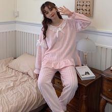 Женская однотонная Пижама кардиган с длинными рукавами для сна;