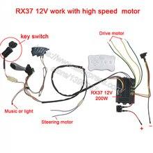 عربة أطفال كهربائية لتقوم بها بنفسك الأسلاك المعدلة ومجموعة التبديل ، مع 2.4G بلوتوث التحكم عن بعد الذاتي صنع عربة رضيع كهربائية 12 فولت