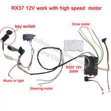 Children electric car DIY modified wires and switch kit,with 2.4G Bluetooth remote control Self made baby electric car 12V