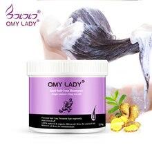 Шампунь от выпадения волос omy lady ginger шампунь для роста