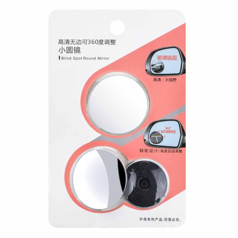 自動バックミラー HD センチメートルボーダレス小さな円形ミラーガラス 360 度調整可能な死角ミラー