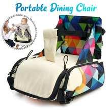 Портативный Обеденный стул Мумия сумка складное детское накладное сиденье брюки детские сумки для новорожденных кормящих обеденное Кормление безопасное сиденье