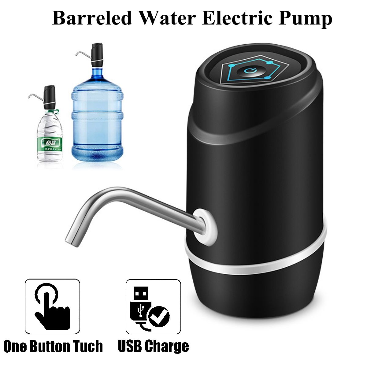 Electric Charging Water Dispenser USB Bottle Pump Pumping Device hard pipe food grade silicone Dr