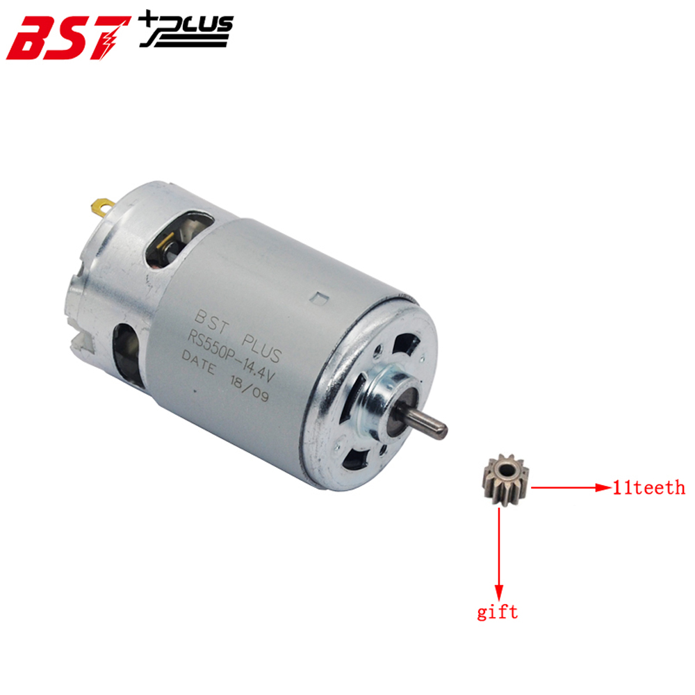 MOTOR RS550 (11TEETH GEAR) 20000RPM 7.2V/9.6V/10.8V/12V/14V/14.4v/16.8V/18V/21V/24V/25V  FOR BOSCH MAKITA HITACHI CORDLESS DRILL