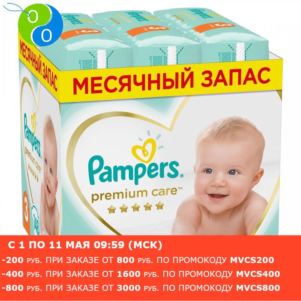 Подгузники Pampers Premium Care Размер 3, 6kg-10kg, 148 штук