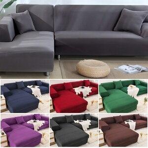 Image 4 - Szary kolor elastyczna kanapa narzuta na sofę Loveseat okładka narzuta na sofę s do salonu narożnik narzuty fotel meble okładka